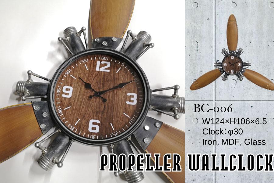 プロペラ時計