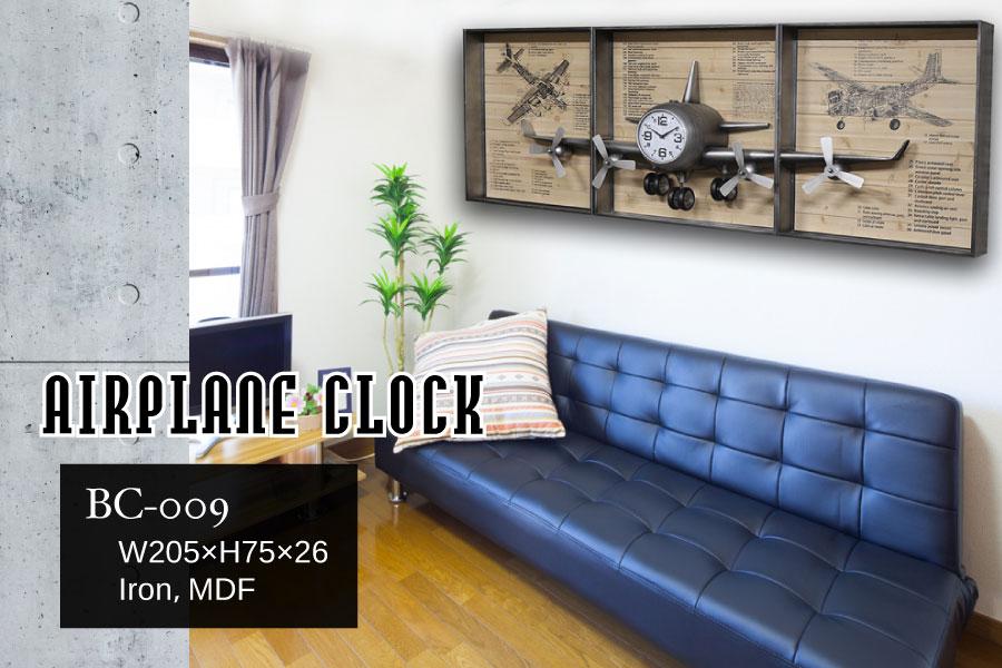 飛行機型時計