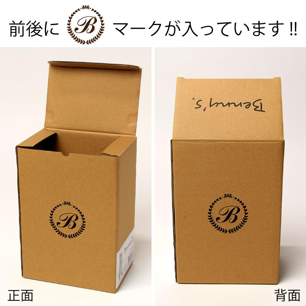 箱のロゴマーク