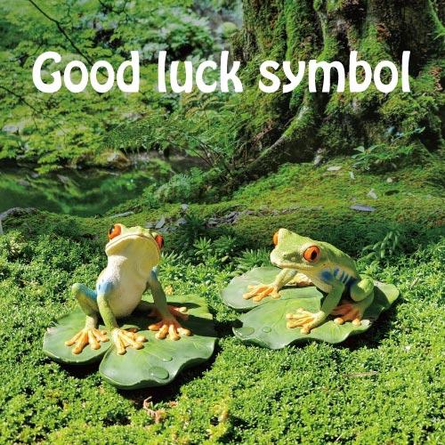 幸運のシンボル_カエル