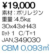 QY-206レパード表示