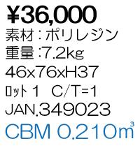 QY-205レパード表示