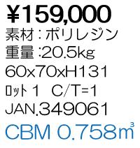 QY-209カンガルー表示