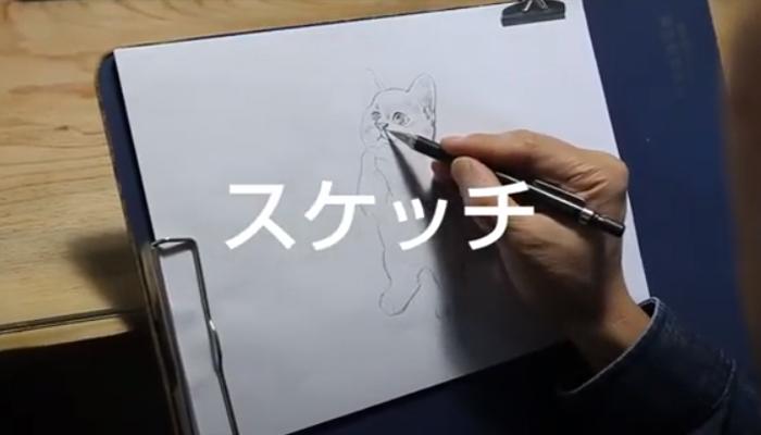 メイキング動画1