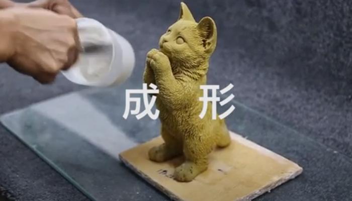 メイキング動画3