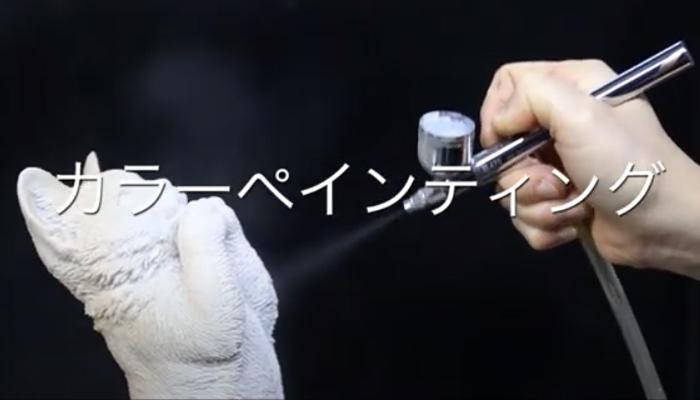 メイキング動画6
