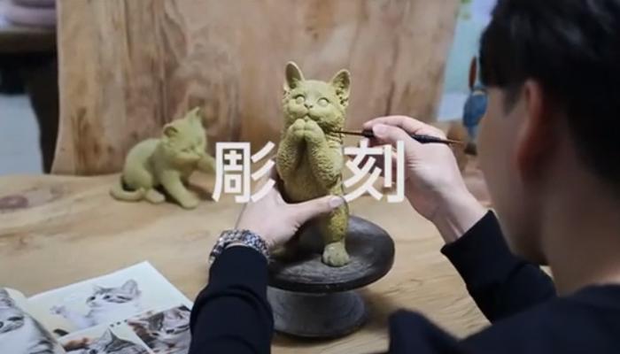 メイキング動画2
