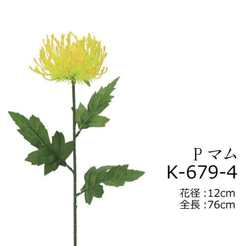K-679-4