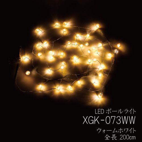 XGK-073WW