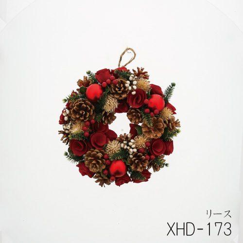 XHD-173