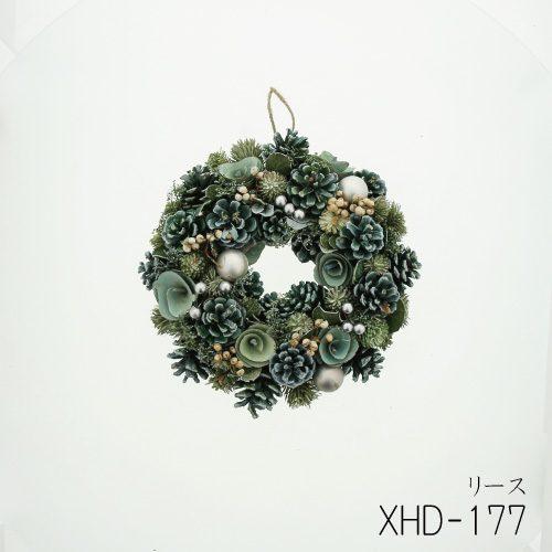 XHD-177