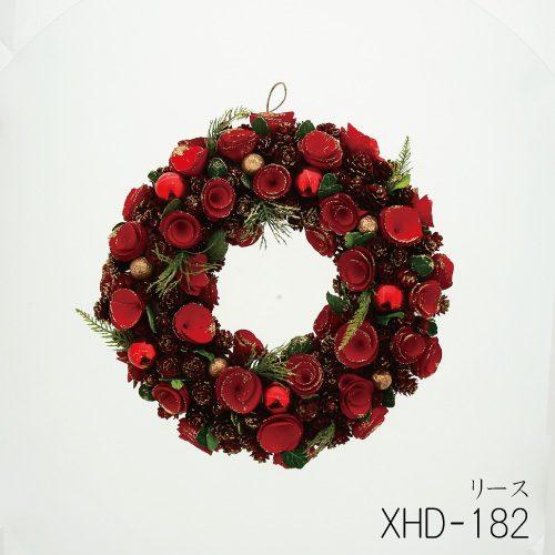 XHD-182