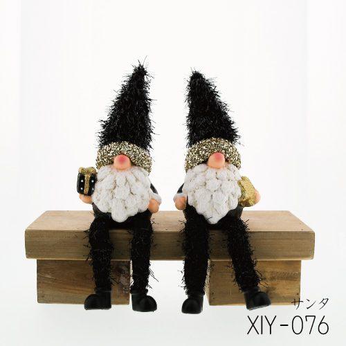 XIY-076