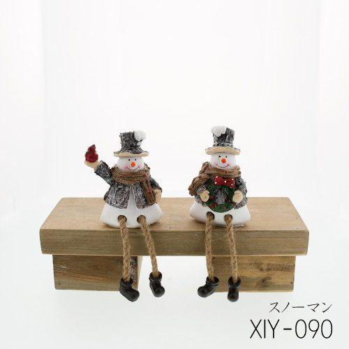 XIY-090